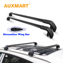 Auxmart Universal Car Roof Rack Cross Bars 102~118cm Auto Roof Rails Racks Bar + Anti-theft Lock for Audi Q3 Q5 Q7 Volkswagen(China)