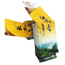China Tea New Coming Strong Aroma Fresh TiKuanYin Tea Fujian Tieguanyin Tea Vacuum Packaging 125g/bagsTea