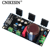 CNIKESIN Hood 1969 class diy power amplifier kit with 1083 regulator design a small for Toshiba a large output 5200 diy suite