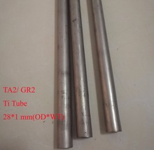 28*1mm(OD*WT), Ta2 Titanium Pipe Industry Experiment Research DIY GR2 Ti Tube, about 300 mm/pc 3pcs/lot(China)