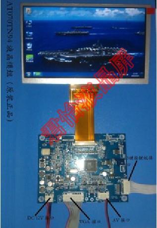 The new TK6070IP1WV LCD screen LCD AOC MT6070IH3WV year warranty<br>