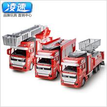 Children 's toys alloy fire truck ladder water gun rescue back to the car model toys(China)