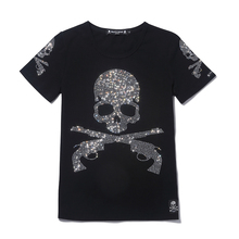 MMJ mastermind japan hot flash diamond drilling gun skull o-neck short-sleeve cotton t-shirt tee white and black color