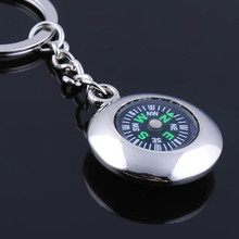 Wholesale Unisex Round Compass Keychain Metal Keychain Gift Promotion Product(China)