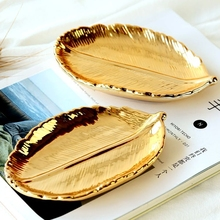 European-style gold retro pineapple plate leaves jewelry storage tray dessert plate decorative ornaments swing disk(China)