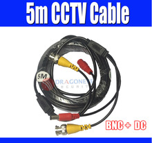 5M CCTV Cable 16.7FT BNC & DC Cable for CCTV Video Power & BNC Security Camera, CCTV Accessories