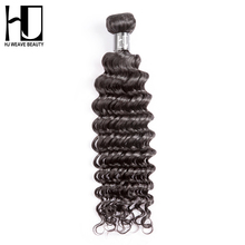 HJ Weave Beauty Human Hair Bundles Malaysian Deep Wave Natural Color 10-28 inch Remy Hair Free Shipping(China)