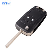 Dandkey Flip Folding Remote Key Case for OPEL VAUXHALL Insignia Astra 2 Button HU100 Uncut Blade with LOGO