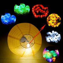 50pcs Christmas Mini LED Balloon Lamp Ball Light Chinese Paper Lantern Party Supplies Halloween Party Wedding Decorations