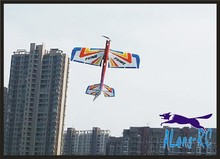 EPP PLANE/ RC 3D airplane/RC MODEL HOBBY TOYS/-wingspan 1000mm PRIME 3D airplane(kit)(China)