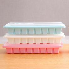 16 Cavity Ice Cube Tray Box With Lid Cover Drink Jelly Freezer Mold Mould Maker Drop shipping6.13/35%