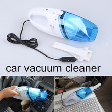 wholesale portable cleaner Wet & Dry Handheld Portable Mini  portable cleaner   12V 60W Car Vacuum Cleaner