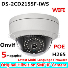 Buy 5MP IP Camera POE Audio Alarm Interface DS-2CD2155F-IWS H.265 Dome kamera security Camera WIFI onvif 30M IR Wireless cctv Camera for $95.00 in AliExpress store
