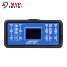 High Quality Super MVP Key Programmer As Key Diagnostic Tool For Multi-Cars MVP Pro Key Decoder No Token Limited Free Shipping(China)