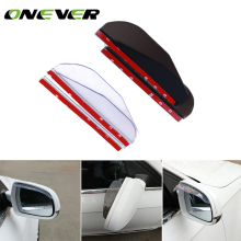 2Pcs Car Rearview Mirror Rain Blades Car Back Mirror Eyebrow Rain Cover For Ford Focus 2 3 Hyundai solaris Mazda 2 3 6 CX-5(China)