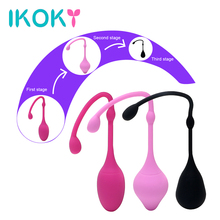 IKOKY 3 Size 1PCS Vaginal Ball Vibrator Vaginal Tight Exercise Ball Sex Toys For Woman Kegel Exercise Trainers Adult Product(China)
