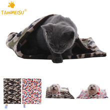 Pet Dog Cats Winter Warm Blankets Mats Beds Cool Camouflage Design Soft Coral Fleece Pad Quilt Cushion For Doggy Puppy Kitten