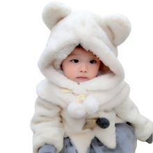 New Fashion Winter Baby Hat with Hood Scarf Cute Bear Ear Ball Warm Plush Kids Baby Hat Cap for Boys and Girls Children Hat(China)