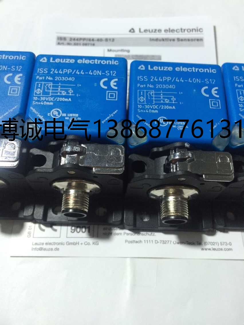 New original ISS 244PP/44-40N-S12 Warranty For Two Year<br>