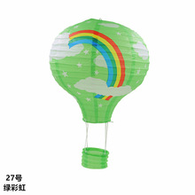New 1pc/lot 30cm (12inch) Green Rainbow Hanging Wedding Rainbow Hot Air Balloon Paper Lantern Wedding Party Birthday Decorations
