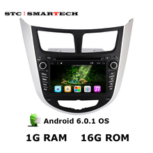 2 Din 7 inch Car Mp4/Mp5 dvd player gps Android 6.0.1 for Hyundai Solaris accent Verna i25 Quad Core 7 inch 1024*600 HD screen(China)