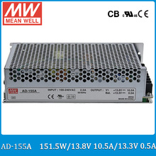Meanwell AD-155A 150W DC output 13.8V 10.5A Bat. charge 13.3V 0.5A Security Power Supply with Battery charger (UPS function)