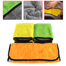 Auto Care 45cmx38cm Super Thick Plush Microfiber Car Cleaning Cloths Microfibre Wax Polishing Detailing Towels Car Care(China)