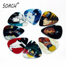 SOACH 10pcs 0.71mm  two side earrings pick DIY design guitar accessries guitar picks Japanese animation pattern randomly sent