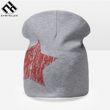 Brand Children Hat Cotton Baby Cap Hat Print Boys Beanie Kids Girls Hats Spring Autumn Caps All For Children'S Accessories