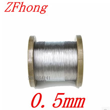 100 meters Diameter 0.5mm 1*7 Stainless Steel Wire Rope steel wire rope steel cord wire line Tow rope clothesline(China)