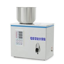 1-100g automatic tea Intelligent dispensing machines for granule/ powder FZZ-2(China)