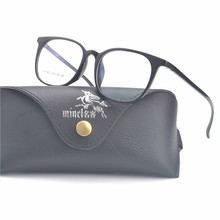 MINCL/ Fashion Square Vintage Eye Glasses Frame Women Men Reading Optical Plain Eyeglasses For Myopic Female Male FML(China)