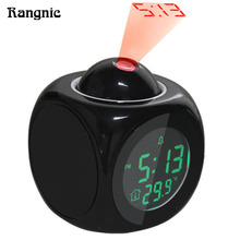 Alarm Clock Multi-function Digital LCD Voice Talking LED Projection Temperature P20