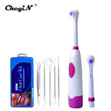 CkeyiN Rotating Electric Toothbrush with 2 brush head + 5Pcs Stainless Steel Dental Tool Dentist Teeth Clean Explorer Probe Hook