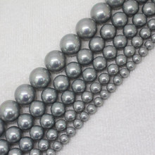 Mini. Order is $7! 6-14mm gray shell Bead mother Pearl Round DIY Jewelry Making Loose Beads 15""
