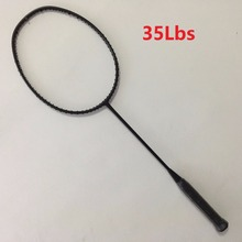 2017 Top Quality Badminton racket up to 35Lbs high tension Strong frame badminton racket professional badminton racquet(China)