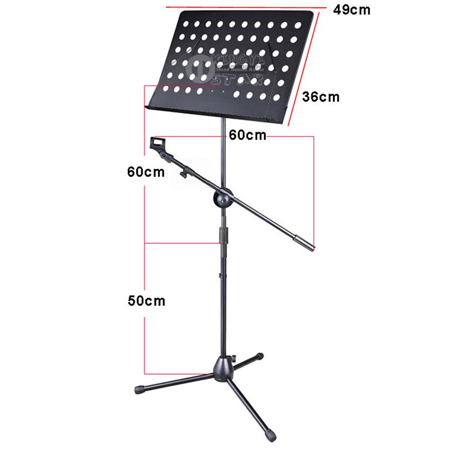 Sheet Music Stand Mic Holder 4