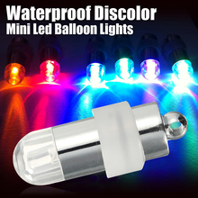 48Pcs/lot Color 2017 Waterproof Led RGB Flash Ball Lamps Mini Balloon Light For New Year Wedding Party Decoration Put in Lantern(China)
