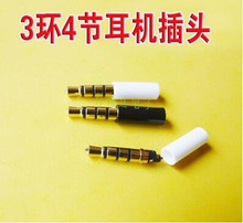 Free shipping 50 pcs 3.5mm stereo headset plug jack 4 pole 3.5 audio plug Jack Adaptor connector for iphone white and black.