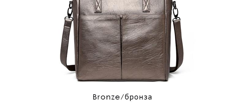 women-bag (11)