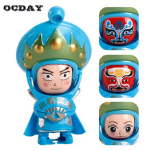 OCDAY 10*6cm Funny action figure toys doll for Children Baby Gift Novelty China Tradition Culture Sichuan Opera Face Change Toys(China)