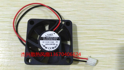 Free Shipping font b ADDA b font AD0424HS G70 40mm 4CM 4010 24V 5700RPM ball bearing online buy wholesale adda dc brushless fan from china adda dc foxconn dc brushless fan wiring diagram at webbmarketing.co