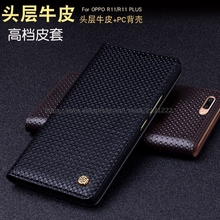 Wobiloo for BlackBerry KEYone DTEK70 Genuine Leather case coque matte pattern flip Genuine Leather phone cover case concha(China)