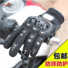 Pro biker motorcycle gloves full finger knight riding moto motorcross sports GLOVE cycling Washable glove guantes Black M,L,XL