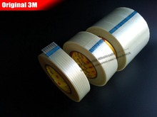 5mm*55M, 3M Strong Tensile Adhesive Fiberglass Tape Filament Tape 8915 Clean Removal, Home Appliance, Wood, Metal Packing