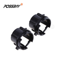 Hot HID Bulb Base Adapter Holder Fit D1S D1R D3S D3R HID Xenon Bulbs Clip Rings Retainers For Kia K3 H7 Adapter Holder Base
