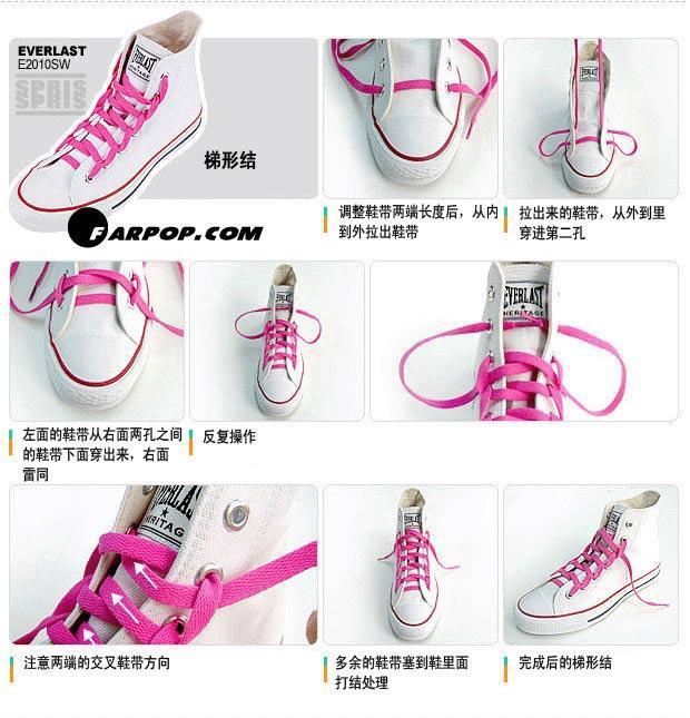 Sädelevad jalatsipaelad paljudes värvides