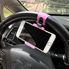 Universal Steering Wheel Mobile Phone Holder For Ford EXPEDITION/EVOS/START/C-MAX/S-MAX/B-MAX