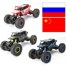 Remote Control Car Toys Rc Buggy Radio Electric Car For Children Kids 4wd 4x4 Best Battery Operated Rock Crawler(China)