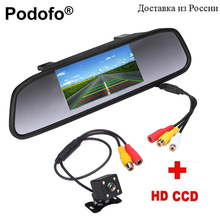 "Podofo 4.3"" Car Rearview Mirror Monitor Rear View Camera TFT-CCD Video Auto Parking Kit 4 LED Night Vision Reversing Car-styling"